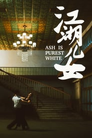 Ash is Purest White Poster Image