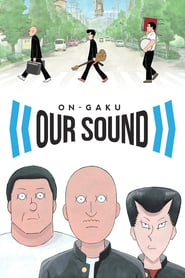 On-Gaku: Our Sound Poster Image